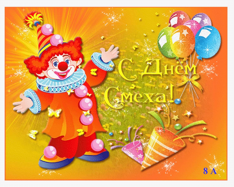 Поздравительные открытки ко всем праздникам